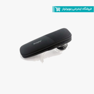 Bluetooth Jebra handsfree model Clear 2