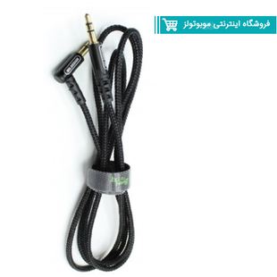 WK Model WDC-72  Sound Cable