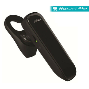 Jabra Bluetooth Headset Boost