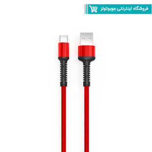 Ldnio LS63 charger cable