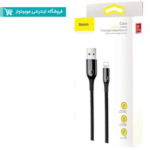 BASEUS CALCD-01 Smart Lighting Cable