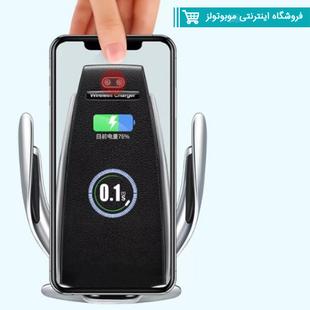 Wireless Holder Stand Model S5 Smart Sensor