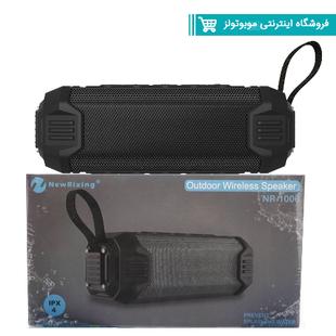 NewRixing NR-1000 Wireless Speaker