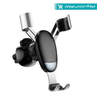 Baseus Graviti Mini Mobile Holder