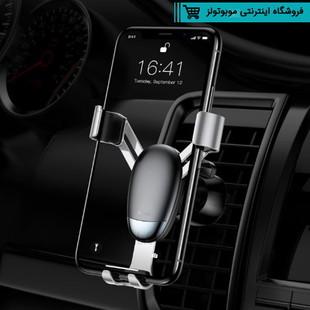 Baseus Graviti Mini Mobile Holder (5)