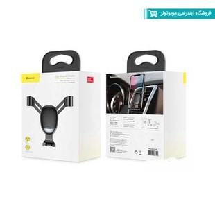 Baseus Graviti Mini Mobile Holder (2)