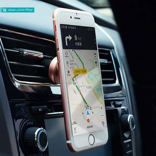 پایه-نگهدارنده-گوشی-موبایل-کولری-joway