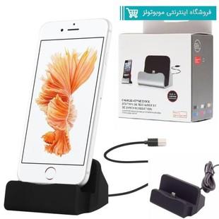 داکت شارژ وهلدر رومیزی انواع گوشی مخصوص گوشی اندرویدی