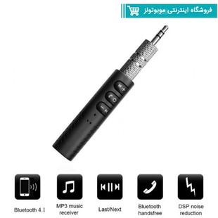Bluetooth AUX receiver BT-450