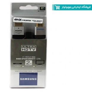 کابل HDMI سامسونگ دو متری