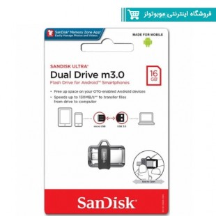 فلش مموری OTG سن دیسک مدل Dual Drive ظرفیت 16 گیگ با گارانتی ایران رهجو