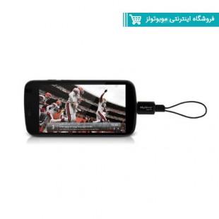 MyGica PadTV PT115.jpg