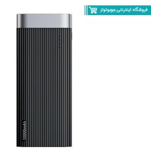 پاوربانک Baseus PPALL-PX01 10000mAh