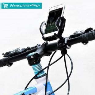 پایه نگهدارنده موبایل مناسب دوچرخه.jpg