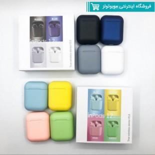 هدفون بی سیم ایرپادی مدل inpods 12 در انواع رنگ