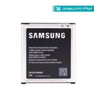 باتری موبایل مدل G360 با ظرفیت 2000mAh مناسب برای گوشی موبایل Galaxy Core Prime(با60 روز گارانتی تعویض)