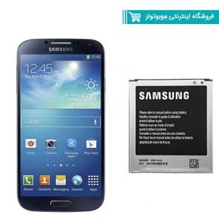 باتری موبایل مدل I9500 با ظرفیت 2600mAh مناسب برای گوشی Galaxy S4(با60 روز گارانتی تعویض).jpg