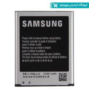 باتری موبایل مدل i9300 با ظرفیت 2100mAh مناسب برای گوشی موبایل Galaxy S3(با60 روز گارانتی تعویض)