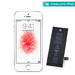 باتری موبایل مدل Iphone SE با ظرفیت 1624mAh مناسب برای گوشی موبایل Iphone SE (با60 روز گارانتی تعویض)