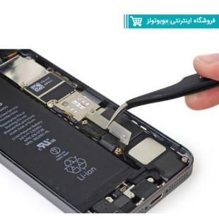 Iphone 5s Original Battery.jpg