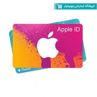 کارت اپل آیدی