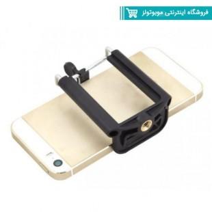 Monopod Spare Cellphone Holder.jpg