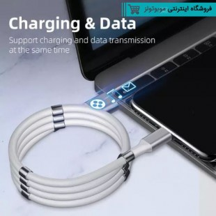 Blueland 2020 New Design Fashionable Portable Easy Coil Magnetic Charging Cable Supercalla Cable with Magnet Collapsible Data Cable Micro USB.jpg