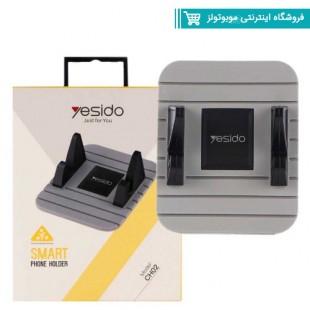 Yesido CH02.jpg
