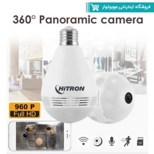 دوربین لامپی 360درجه HITRON اورجینال وای فای دار (اورجینال).jpg