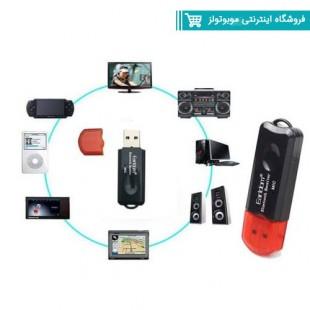 دانگل بلوتوث USB ارلدام مدل ET-M24