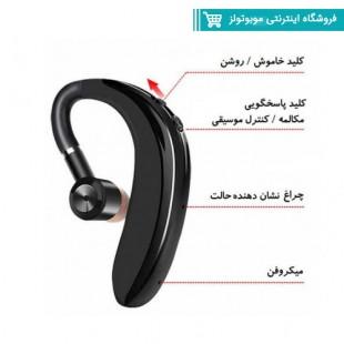 Smart-S109-Wireless-Headset.jpg
