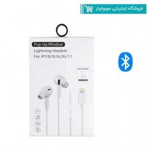 هندزفری با سیم Pop-Up Window Lightning Headset مدل GL-PC3-4