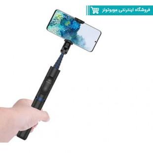 پایه مونوپاد سامسونگ مدل Tripod Selfie Stick P007