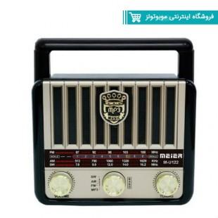 رادیو طرح قدیم بلوتوث دار مدل M-125BT