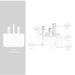 شارژر دیواری اپل مدل 20 وات