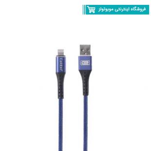 کابل تبدیل USB به لایتنینگ ارلدام مدل EC-058 i  طول 1 متر