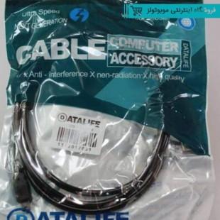 کابل تبدیل USB به miniUSB دیتالایف مدل A5P-15 طول 1.5 متر