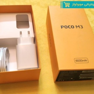 شارژر Poco M3 با کابل تایپ سی و جعبه اصلی