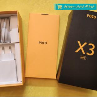 شارژر اورجینال Poco X3 Nfc به همراه جعبه اصلی و کابل تایپ سی
