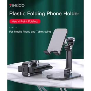 نگهدارنده گوشی موبایل یسیدو مدل C104