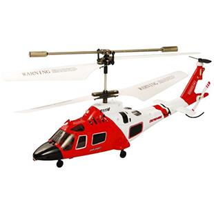 هلیکوپتر کنترلی سایما مدل S111G
