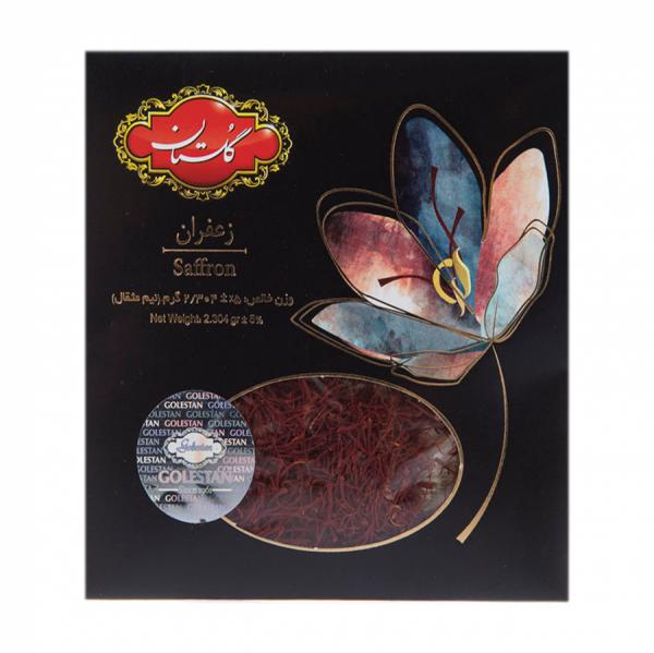 زعفران گلستان مقدار 2.304 گرم