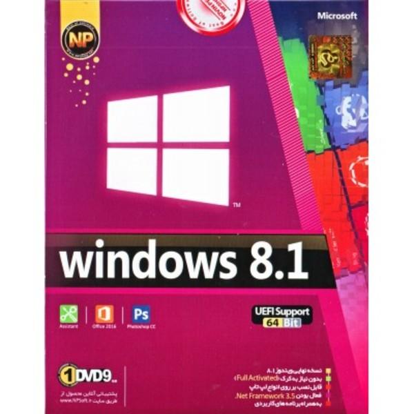 سیستم عامل ویندوز ٌWindows 8.1 UEFI Support 64Bit نشر نوین پندار