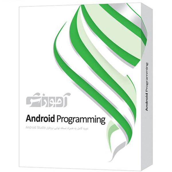 نرم افزار آموزشی Android Programming دوره کامل پرند