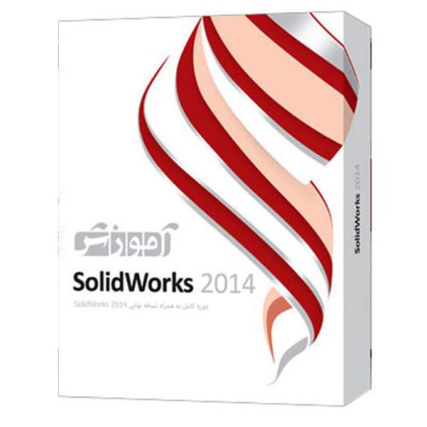 نرم افزار آموزشی SolidWorks 2014 دوره کامل پرند