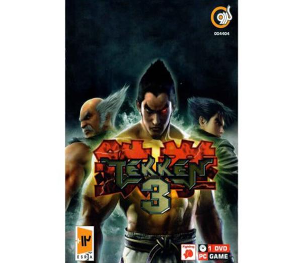 بازی Tekken 3 گردو مخصوص PC