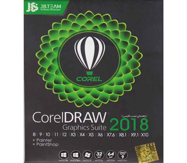 نرم افزار CorelDraw Graphics Suite 2018 نشر جی بی