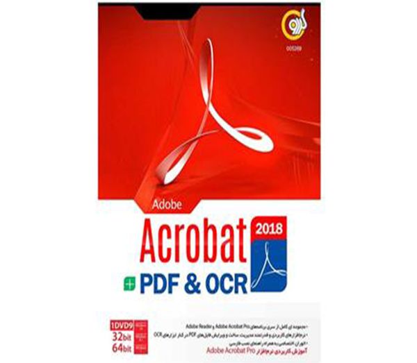 نرم افزار گردو Adobe Acrobat 2019 + PDF & OCR