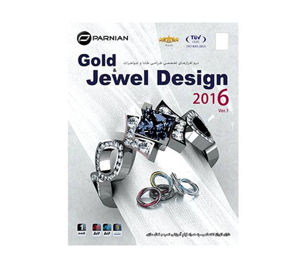 نرم افزارGOLD & JEWEL DESIGN 2016