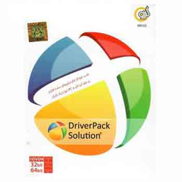 نرم افزار Driver Pack Solution 17.7.47 نشر پرنیان